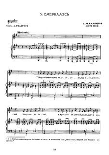 Смеркалось: Смеркалось by Sergei Rachmaninoff