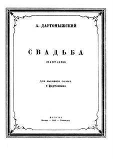 Songs and Romances (Book I), Nos.1-23: No.12 Wedding by Alexander Sergeyevich Dargomyschski
