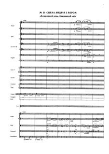 Zaporozhets za Dunayem: Aria and choir by Semen Hulak-Artemowskij