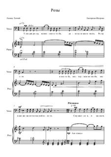 Та страна, которой нет на свете. Вокальный цикл для мужского голоса на стихи Леонида Топчия: No.3 Розы by Yekaterina Shatrova