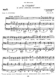 Twelve Romances, Op.21: No.1 Fate by Sergei Rachmaninoff