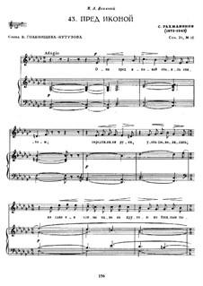 Twelve Romances, Op.21: No.10 Before the Ikon by Sergei Rachmaninoff