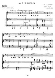 Twelve Romances, Op.21: No.11 by Sergei Rachmaninoff
