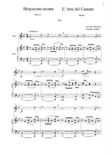L' Arte del Cantare. Parte I: Vocalise No.2 by Gaetano Seidler