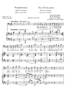 Die Verstossene: Russische und deutsche Texte by Modest Mussorgski