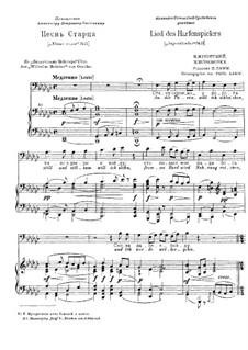 Lied des Harfenspielers: Russische und deutsche Texte by Modest Mussorgski
