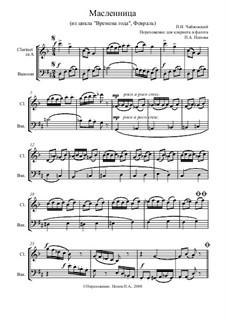 Nr.2 Februar (Karneval): Für Klarinette und Fagott by Pjotr Tschaikowski