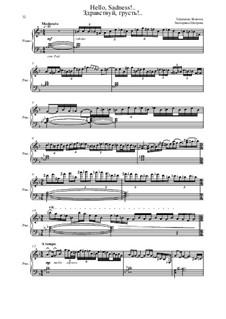 Hello, Spleen!.. Jazz piece for piano: Hello, Spleen!.. Jazz piece for piano by Yekaterina Shatrova
