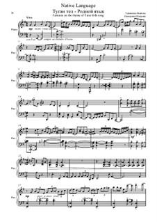 Native Language. Fantasy for piano on the theme of Tatar folk song: Native Language. Fantasy for piano on the theme of Tatar folk song by Yekaterina Shatrova