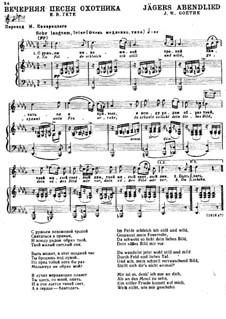 Jägers Abendlied, D.368 Op.3 No.4: Klavierauszug mit Singstimmen by Franz Schubert