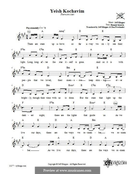 Yeish Kochavim (There are Stars): Text und Akkorde by Jeff Klepper
