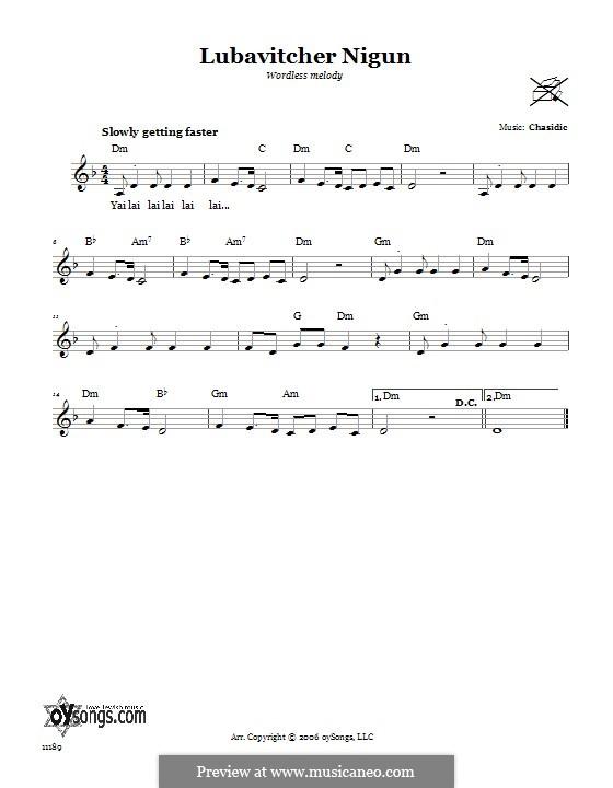 Lubavitcher Nigun (Wordless Melody): Text und Akkorde by folklore