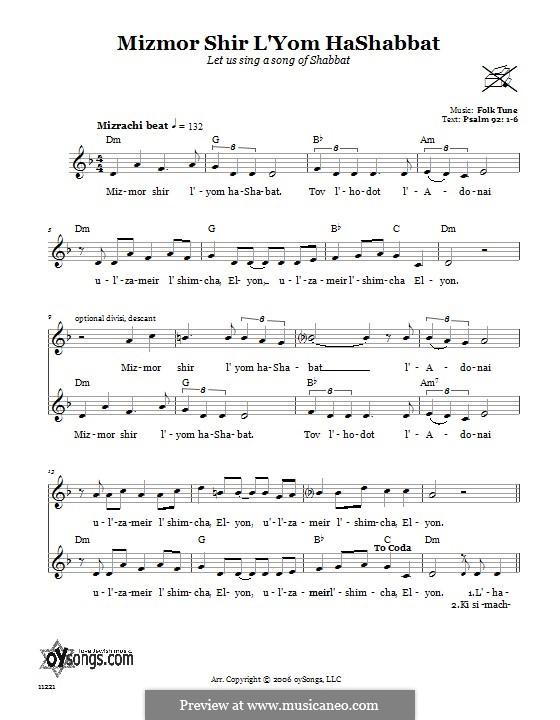 Mizmor Shir L'Yom HaShabbat (Let Us Sing a Song of Shabbat): Text und Akkorde by folklore