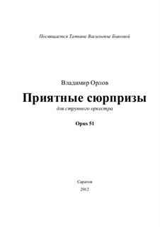 Pleasant Surprises, Op.51: Pleasant Surprises by Vladimir Orlov