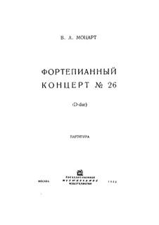 Konzert für Klavier und Orchester Nr.26 in D-Dur 'Krönungskonzert', K.537: Vollpartitur by Wolfgang Amadeus Mozart