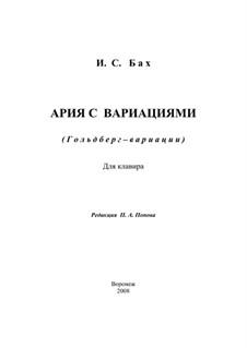 Goldberg-Variationen, BWV 988: Aria and Variations (Nos.1-5). Editor Pavel Popov by Johann Sebastian Bach