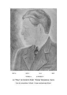 Detektiv (Partitur und Partei): Detektiv (Partitur und Partei) by Benjamin (Veniamïn) Khaèt