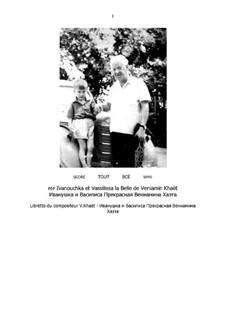 Wassilissa die Wunderschöne: Stimmen by Benjamin (Veniamïn) Khaèt