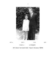 Alarm: Satz I – Partitur und Stimmen by Benjamin (Veniamïn) Khaèt