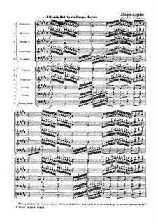 Suite Nr.5 in E-Dur, HWV 430: Variation, for russian folk orchestra by Georg Friedrich Händel