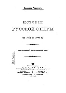 History of Russian Opera (from 1674 to 1903): History of Russian Opera (from 1674 to 1903) by Wsewolod Tscheschichin