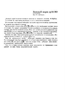 Drei militärische Marsche für Klavier, vierhändig, D.733 Op.51: Marsch Nr.3, für Orchester (Fragment) by Franz Schubert