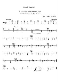 Suite Nr.1. In der Halle des Bergkönigs, Op.46 No.4: Stimmen by Edvard Grieg
