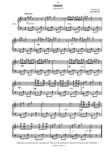 Танец кин-дза-дза, Op.1: Танец кин-дза-дза by Marina Akulyan