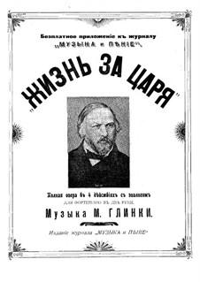 Vollständige Oper: Für Klavier by Michail Glinka