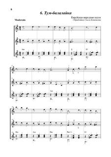 Тум-балалайка: Для трех гитар by folklore