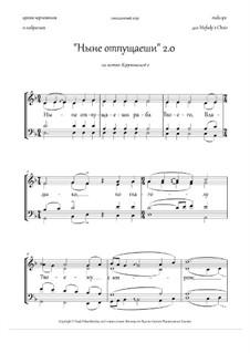 Lord, now lettest Thou Thy servant (2.0, tune of 'Cherubic Hymn' 2, Dm, mix.quartet) - RU: Lord, now lettest Thou Thy servant (2.0, tune of 'Cherubic Hymn' 2, Dm, mix.quartet) - RU by Rada Po
