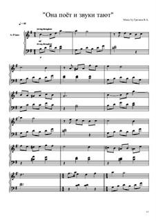 Она поет и звуки тают: Она поет и звуки тают by Viktor Gryaznov