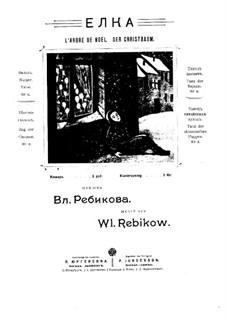 Der Cristbaum, Op.21: Zug der Gnomen by Wladimir Rebikow