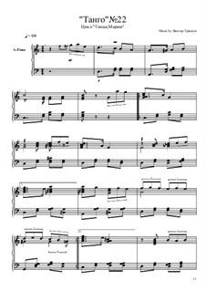 Танго No.22: Танго No.22 by Viktor Gryaznov