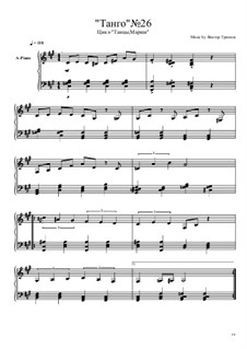 Танго No.26: Танго No.26 by Viktor Gryaznov