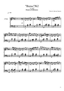 Вальс No.2: Вальс No.2 by Viktor Gryaznov