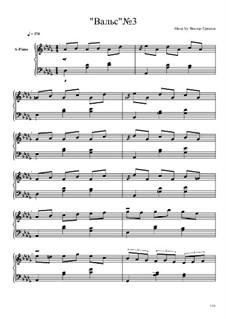 Вальс No.3: Вальс No.3 by Viktor Gryaznov