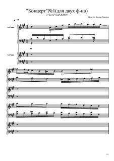 Концерт No.1 для двух фортепиано: 2 часть by Viktor Gryaznov