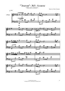 Элегии: No.5 by Viktor Gryaznov