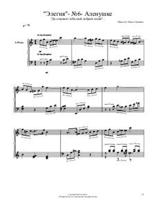 Элегии: No.6 by Viktor Gryaznov