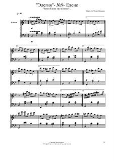 Элегии: No.9 by Viktor Gryaznov