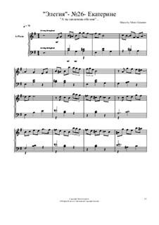 Элегии: No.26 by Viktor Gryaznov