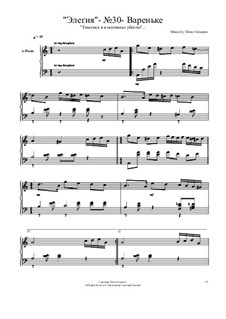 Элегии: No.30 by Viktor Gryaznov