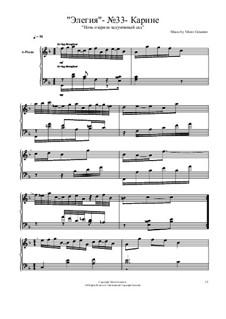 Элегии: No.33 by Viktor Gryaznov