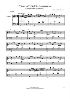 Элегии: No.43 by Viktor Gryaznov