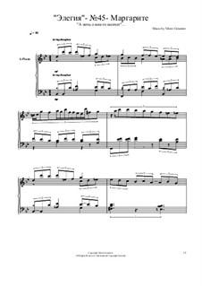 Элегии: No.45 by Viktor Gryaznov