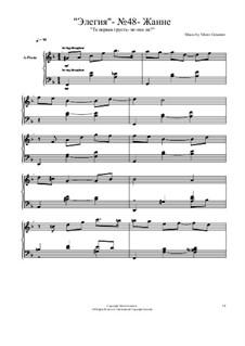Элегии: No.48 by Viktor Gryaznov