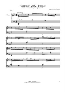 Элегии: No.52 by Viktor Gryaznov