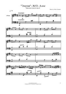 Элегии: No.53 by Viktor Gryaznov