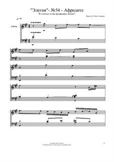 Элегии: No.54 by Viktor Gryaznov
